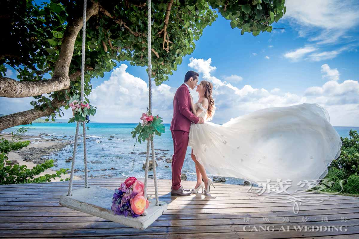 CangAi Wedding